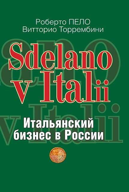 Sdelano v Italii. Italian business in Russia