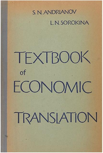 Textbook of economic translation: English
