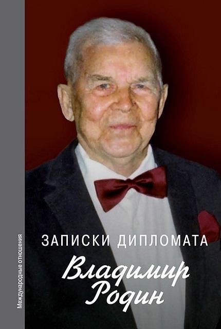 Memoirs of a diplomat